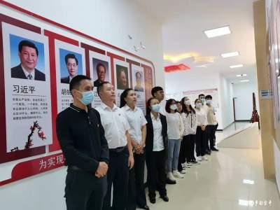 金平县工商信局参观廉政教育基地  敲响廉洁自律警钟
