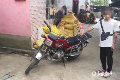 【我为群众办实事】金平县公安局铜厂派出所80分钟破获一起交通肇事逃逸案