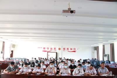 金平县各级各部门传达学习州第九次党代会精神