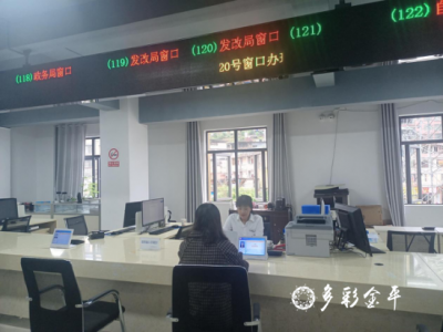 县发改局:提升项目投资审批窗口服务工作