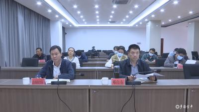金平设分会场参加红河州沪滇协作领导小组视频会