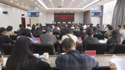 我县组织举办全县办公室系统业务工作培训班