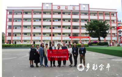 上海专家精彩盛宴 助力孩子健康成长——金平县医院党史学习教育系列之青春健康知识进校园